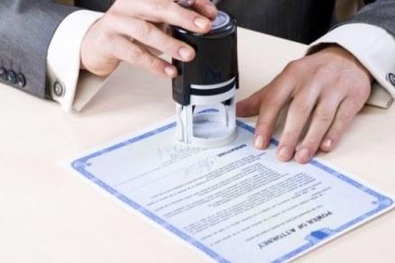 UE, riconoscimento certificati più semplice