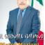 PIETRO MARIANI – PRESIDENTE DEL COM.IT.ES  … E GLI ITALIANI